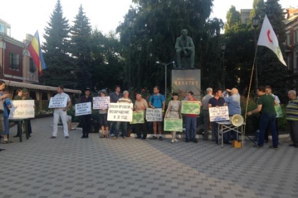 Воронежцы выбросили в мусорный бак «пакет Яровой»