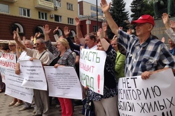 Что общего у протестов против Воронежского крематория и КПРФ?
