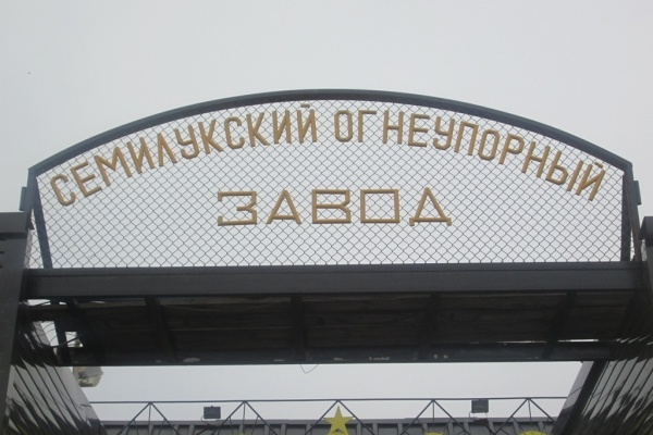 Сотрудники предприятия под Воронежем выйдут на пикет в поддержку его работы