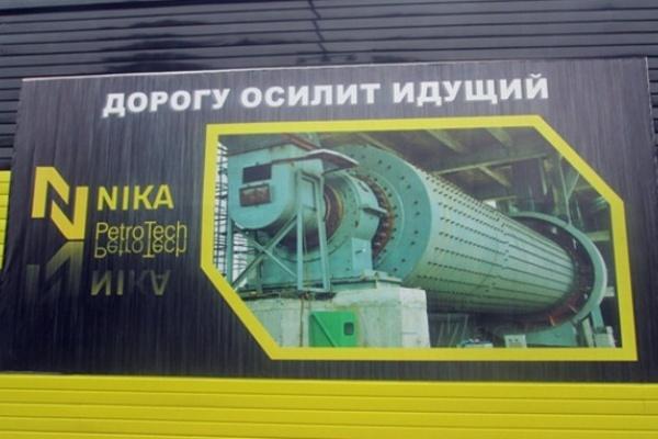 «НИКА-ПЕТРОТЭК» в Воронеже приняла на практику 40 студентов Семилукского политехнического колледжа