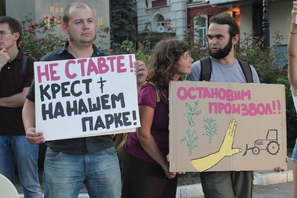 Пояс раздора: как в Воронеже боролись за зеленые зоны