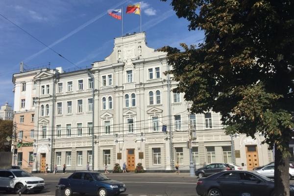 Мэрия Воронежа возьмет 1 млрд рублей в кредит
