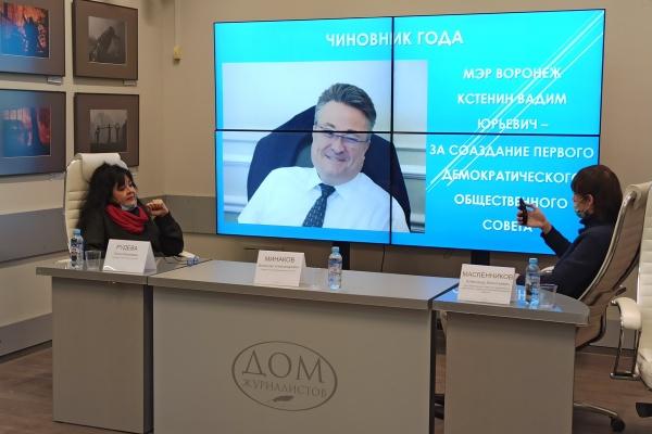 В Воронеже активисты составили топ-7 позитива и топ-22 негатива
