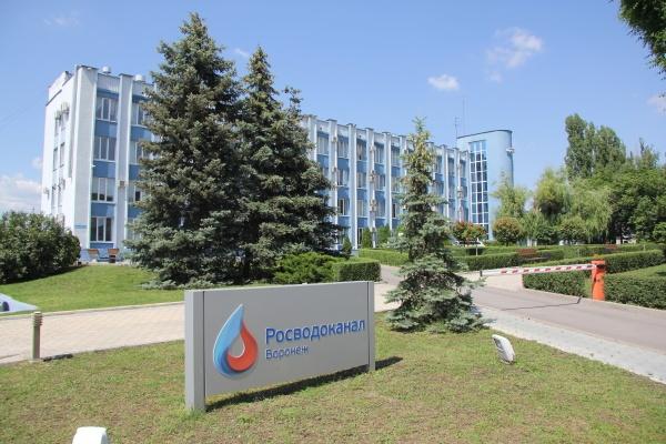Крупнейший торговый центр заплатит водоканалу 14 млн рублей