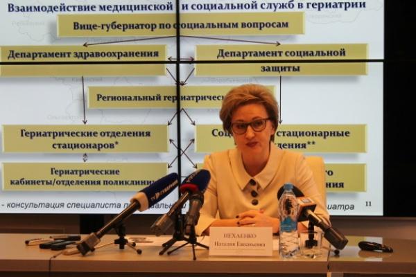 Воронежские врачи «взвешенно» подходят к назначению дорогостоящих препаратов