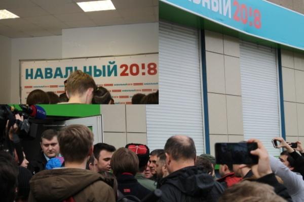 В Воронеже открылся штаб Алексея Навального