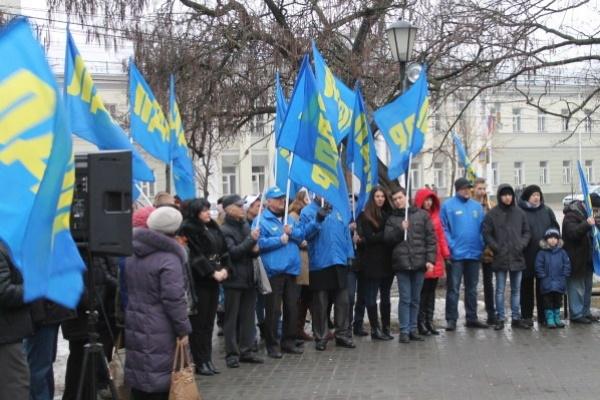 Воронежские либерал-демократы отметили 23 февраля митингом