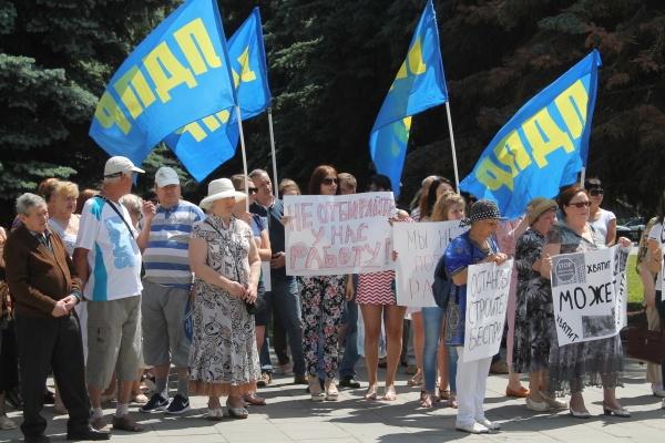 Очередной строительный скандал в Воронеже: оппозиция митинговала у облдумы