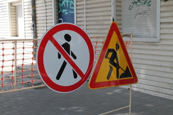 Воронежский мэр призвал дорожников купить современную технику
