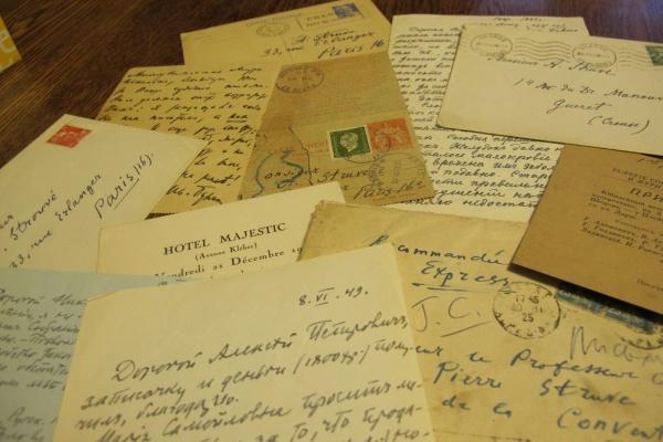 К закрытию бунинской выставки воронежскому музею подарили  30 ценных реликвий