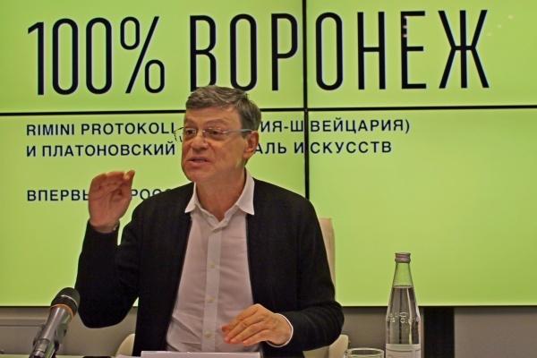 Воронежский Платоновфест оказался под угрозой из-за конфликта дирекции и учредителей