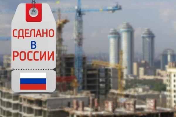 Воронежская область открыла второй десяток