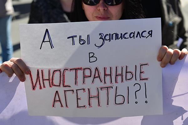 Воронежские судьи учатся у «иностранных агентов»
