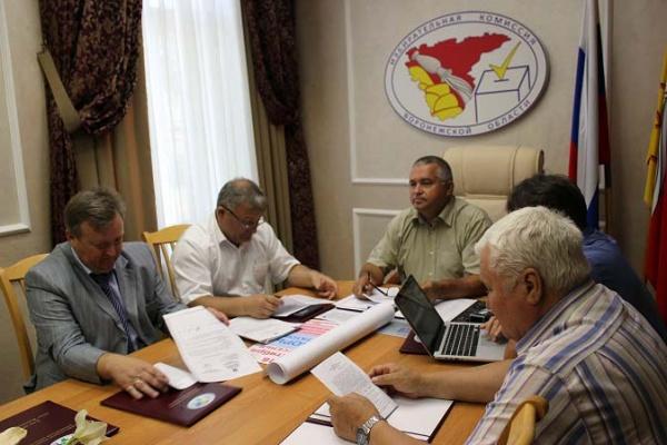Воронежские избиркомы назначены ответственными за международное положение