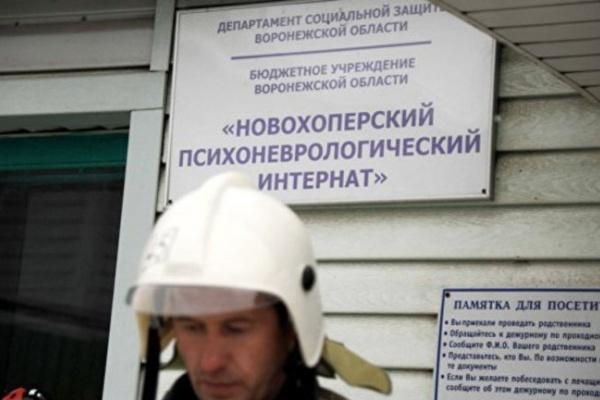 В Воронежской области не хватает мест для душевнобольных