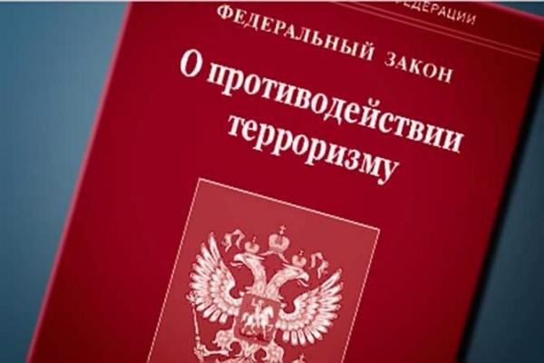 Представители Ирака и Палестины в Воронеже расскажут о борьбе с терроризмом