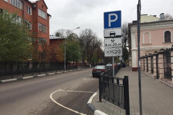 В Воронеже Единый оператор городских перевозок может заняться платными парковками