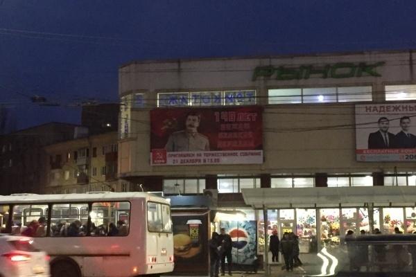 Коммунистов вместе с юбилеем Сталина согласился принять воронежский ДК