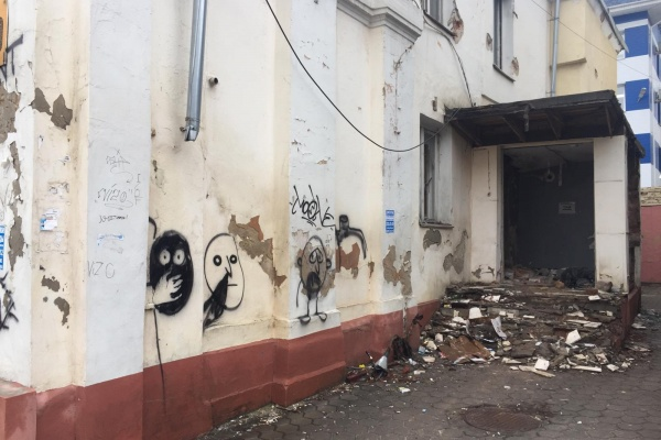 Мэрия вновь продает Дом Клочковых в центре Воронежа