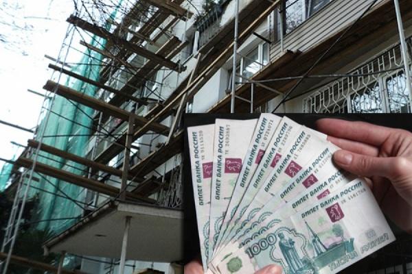 Воронежская область отказалась повышать тарифы на капремонт