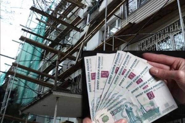 Требования к подрядчикам воронежского Фонда капремонта ужесточили