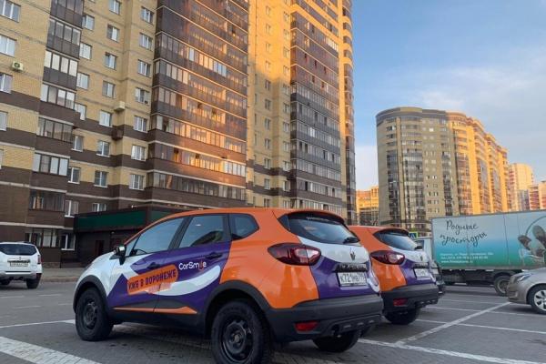 В Воронеже анонсировали первый каршеринг из двух автомобилей