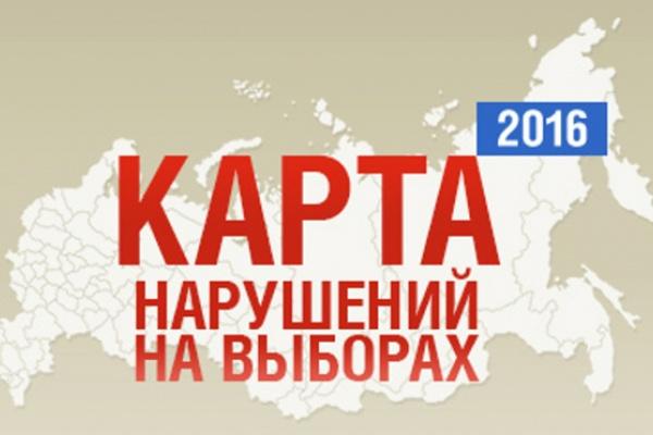 Центризбирком пообещал реагировать на жалобы воронежцев по ходу выборной кампании