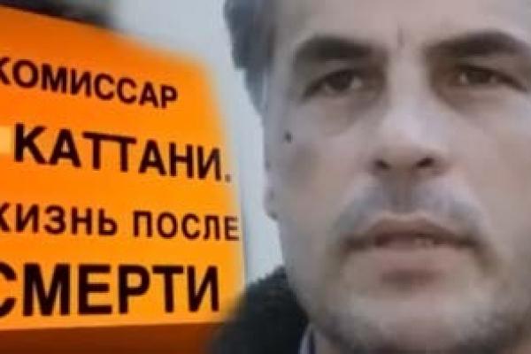 На землю воронежскую придет новый антикоррупционный «Спрут»