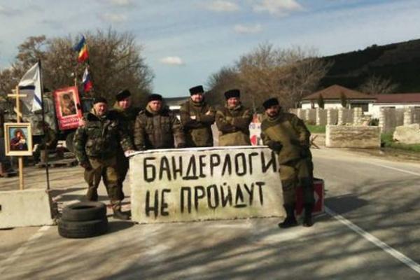 Воронежские казаки  отправились защищать Донбасс