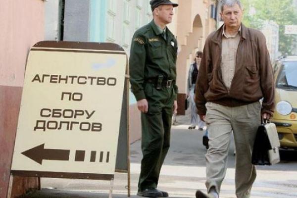 Из Воронежа уйдут коллекторы