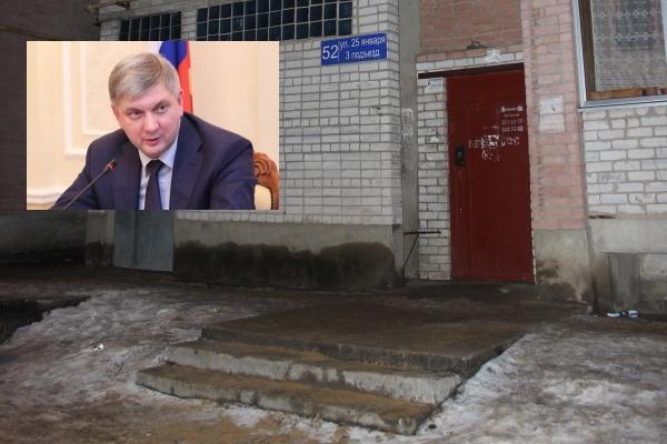 Воронежский мэр потребовал лишить УК «Коммунальщик» лицензии