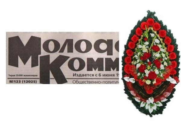 Воронежский «Молодой коммунар» жив!