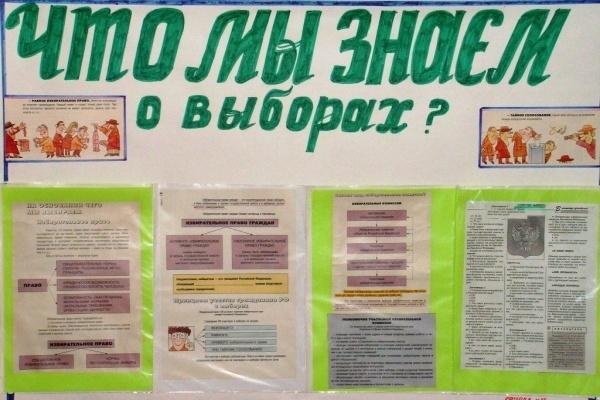 В Воронеже вдруг вспомнили о конференции горожан