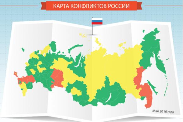Воронежская область попала в список самых неконфликтных регионов