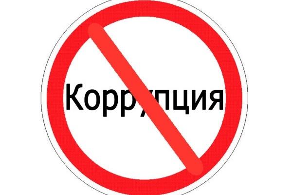 Воронежской полиции рекомендовали шире взаимодействовать с бизнесом