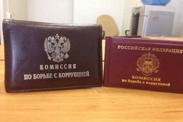 Воронежцам предложили рассказать все о местных взяточниках