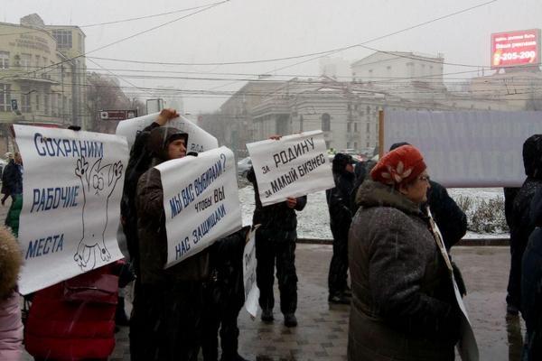Воронежские коммунисты потребовали отставки Антиликаторова и Медведева