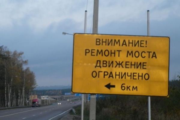 В Воронежской области реконструируют два моста