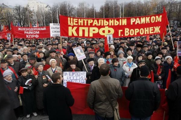 Воронежские коммунисты начали обсуждение губернаторских выборов