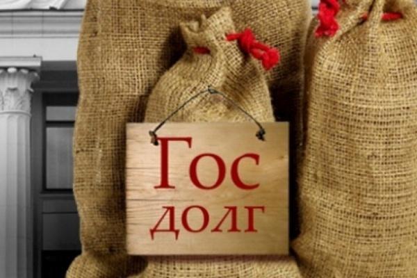 Мэрия Воронежа собирается взять вдолг 2 млрд руб.