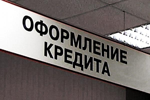 Мэрия Воронежа берёт кредит в четыре миллиарда рублей