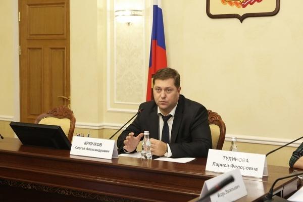 Экс-директор воронежского Фонда капремонта отказался возглавить Новоусманский район