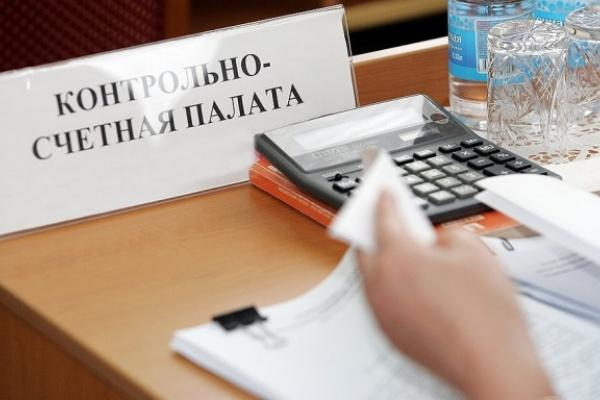 Воронежская КСП уличила муниципальный фонд в бездействии