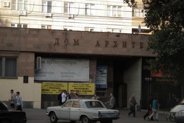 Воронежские НКО оказались не такими уж некоммерческими