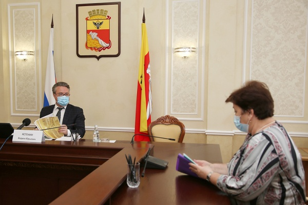 Воронежу выделят 46 млн рублей на обновление парка «Алые паруса»