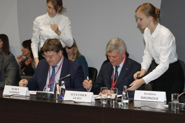 «Квадра» укрепляет сотрудничество с Воронежем