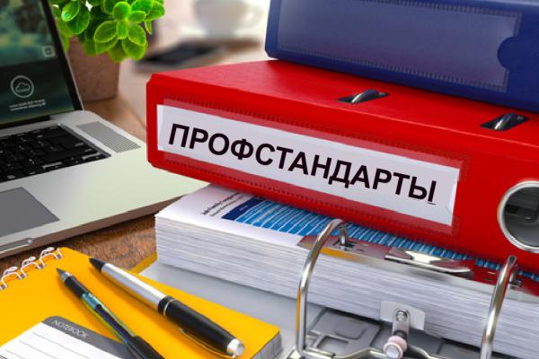Воронежским работникам придётся подтвердить свою квалификацию