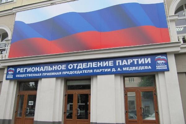 Воронежские депутаты остались без партийной оценки