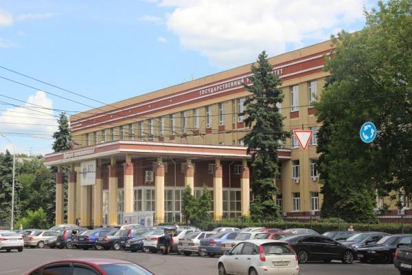 ВГУ разработает стратегию развития Воронежа до 2035 года