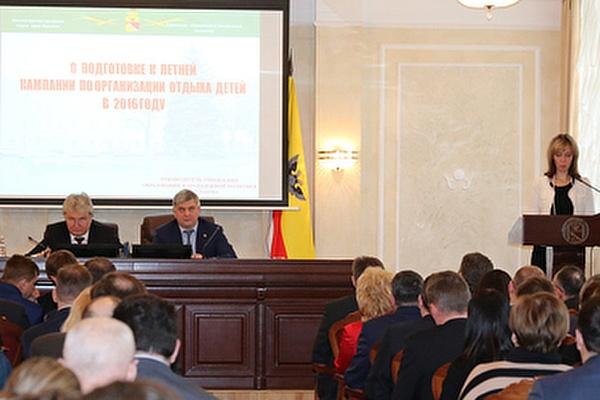 На отдых воронежских школьников потребуется почти 90 миллионов рублей
